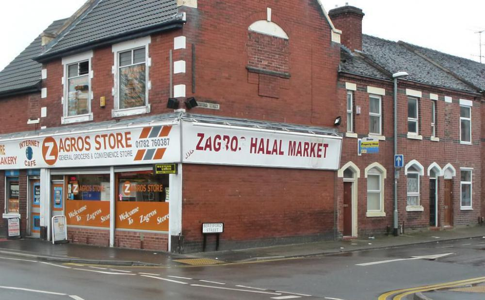 Halal markets sell a wide variety of halal foods and products, including halal ice cream.